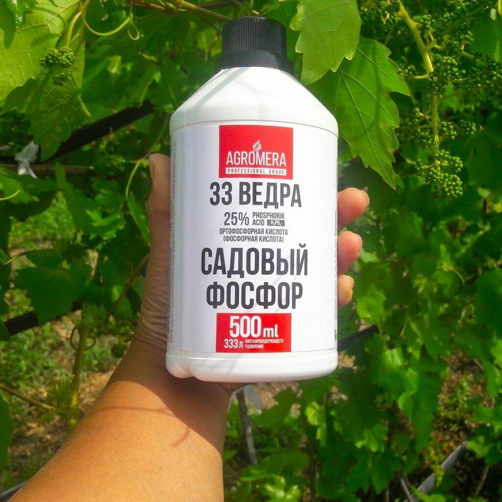 Удобрение 33 ведра Садовый фосфор АГРОМЕРА