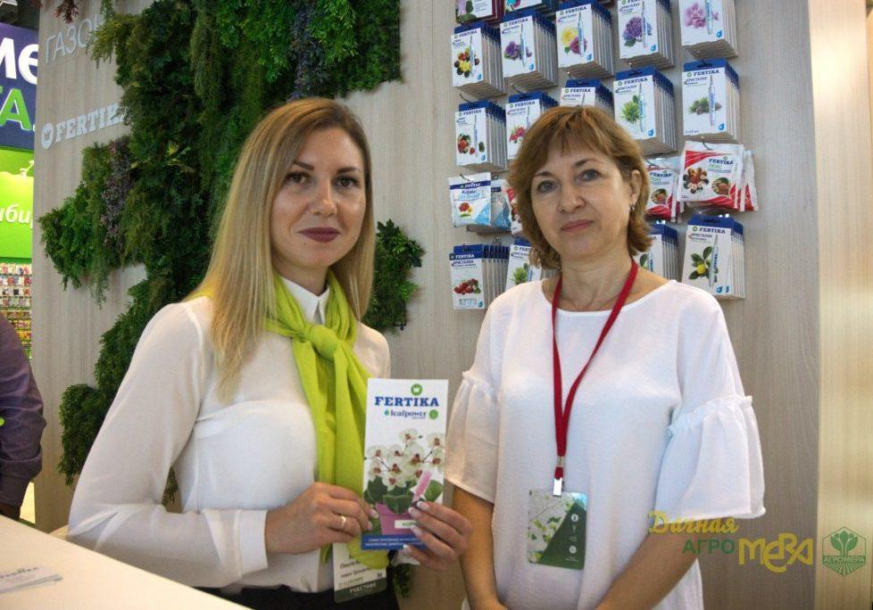 Дачная АгроМЕРА и Фертика на выставке Цветы 2018, ВДНХ