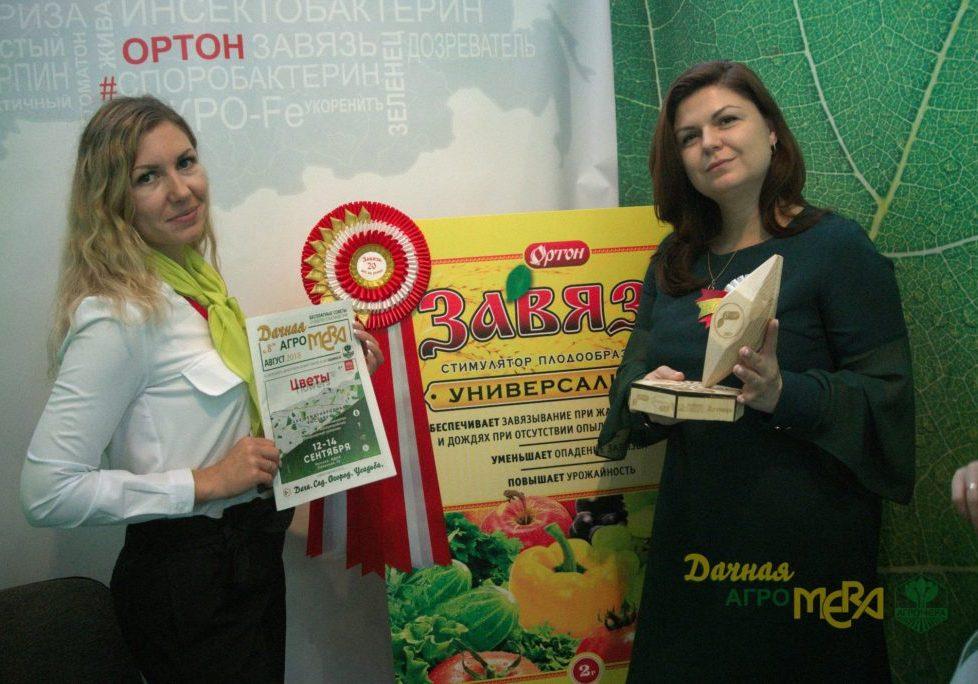 ОРТОН и газета Дачная АгроМЕРА